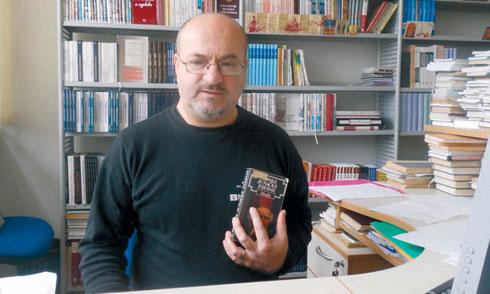 Слободан М. Чуровић