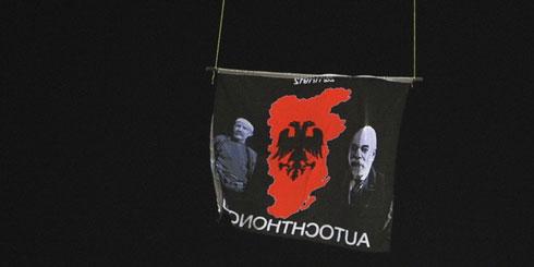 srbija,-albanija,-zastava-j