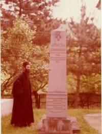 Јеромонах Амфилохије Радовић поред споменика Илији Бирчанину у манастиру Ћелије. лета 1976.