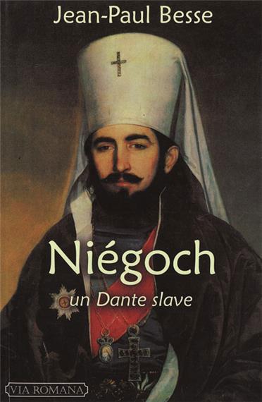 Niegoch-un-Dante-slave
