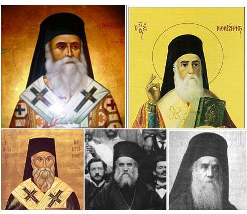 Св. Нектарије Егински