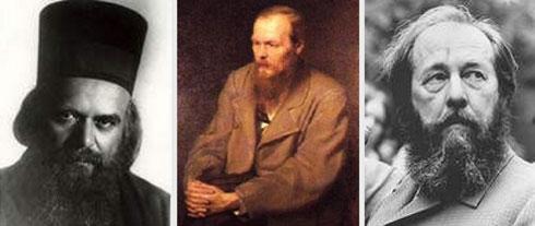 Владика Николај; Ф. М. Достојевски; А. Солжењицин