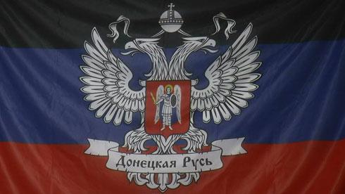 donjecka-zastava