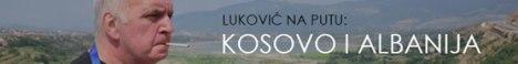 Паклени банер са E-novina