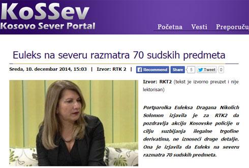 solom-kossev
