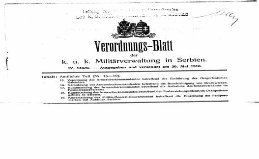 Слика 1: Заглавље окупаторског службеног листа