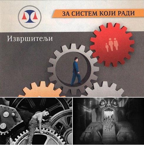 "Горе: брошура извршитеља; доле лево Чаплинова ""Модерна времена; доле десно Лангов ""Метрополис"""