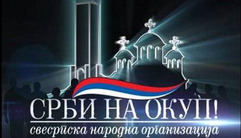 ssno-logo