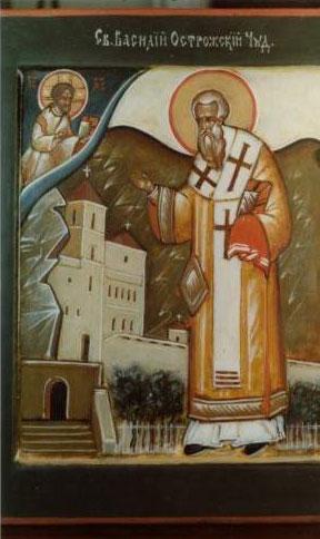 Икона Светог Василија Острошког Чудотворца, рад Леонида Успенског, Париз 1979.