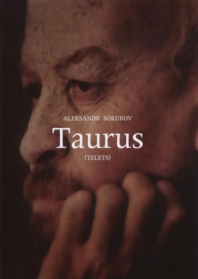 """Плакат за филм """"Таурус"""""""