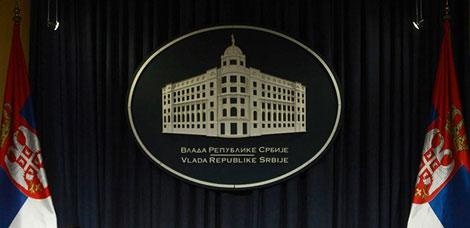 vlada_srbija-prazno
