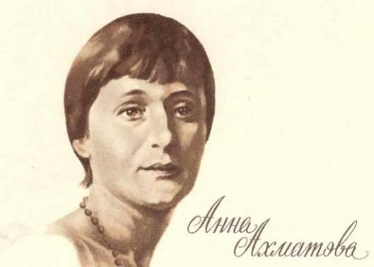 a-ahmatova