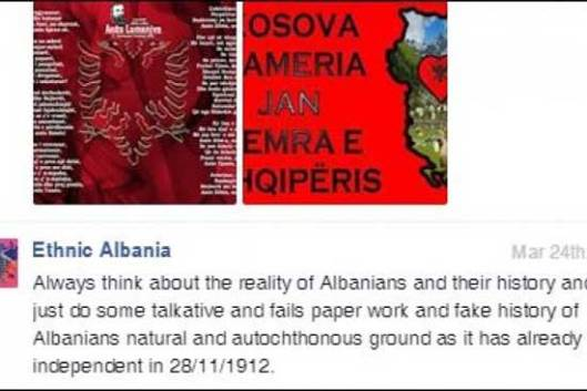 kosev-albanija1
