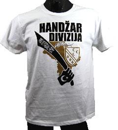 Фото: sandzak-fanshop.com