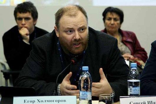 Јегор Холмогоров