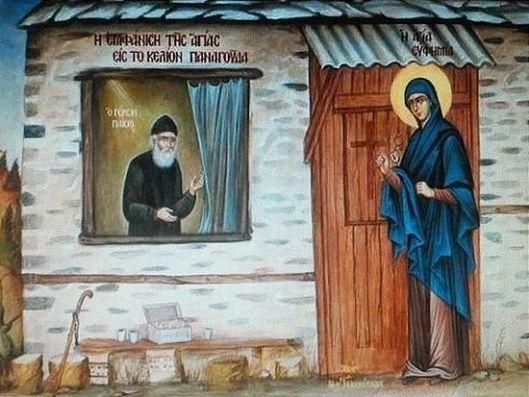 Света Јефимија на вратима келије старца Пајсија