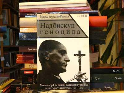 Надбискуп геноцида