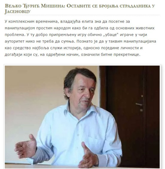 """Текст В. Ђурића Мишине на """"Стању ствари"""""""