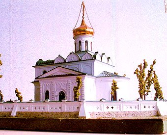 29 декабря 2010 г. на куполе храма в Станьково установили крест