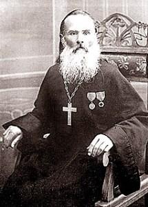 отец блаженной Валентины Минской священник Феодор Чернявский
