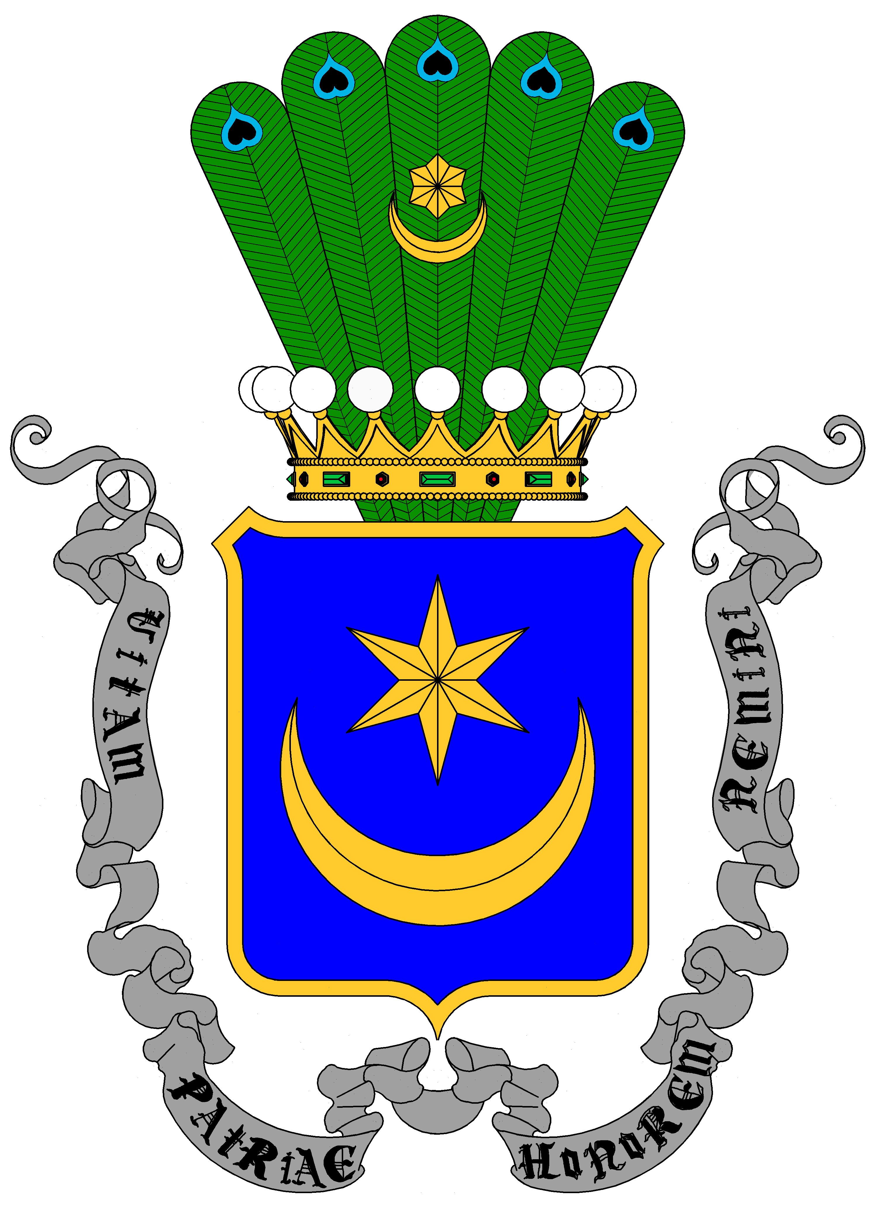 Vitam patriae, honorem nemini («Жизнь — Отчизне, честь — никому»)