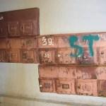 21 января 2012 года в третьем подъезде 10 ДОСа в/г Станьково неизвестные сорвали трубу отопления