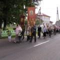 Хоругвиями, иконами и молебным пением встречали 28 июня 2012 г. станьковцы паломников, участвующих в крестном ходе из Минска в Слуцк, посвященном 400-летию кончины святой праведной княгини Софии Слуцкой