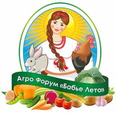 Агрофорум «Бабье лето 2012» 29-30 сентября в Станьково