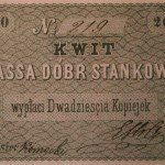 Квит товарной кассы Станьково
