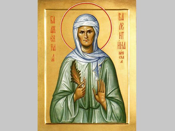 6 февраля юбилейная дата памяти святой блаженной Валентины Минской