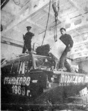 Разделка последней пусковой установки ОТР-23