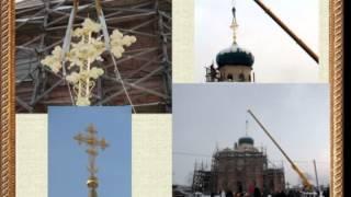 православные традиции зодчества
