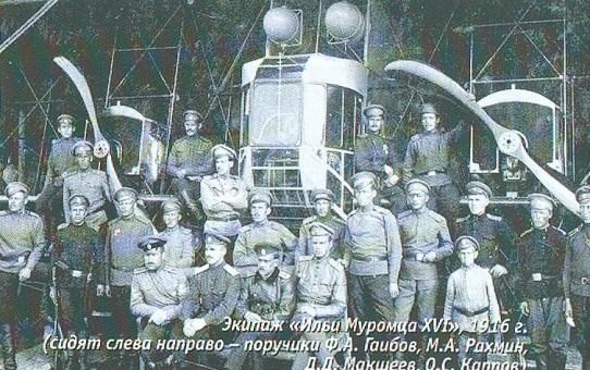 Забытые Герои Великой Войны (видео)
