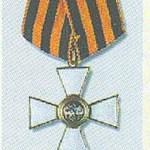 Авиасоюз-2014-4-3