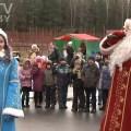 Главный Дед Мороз Минской области встретил гостей в своей резиденции в Дзержинском районе
