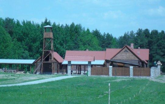 Желающие могут провести церемонию регистрации брака на музейной пограничной заставе в Станьково