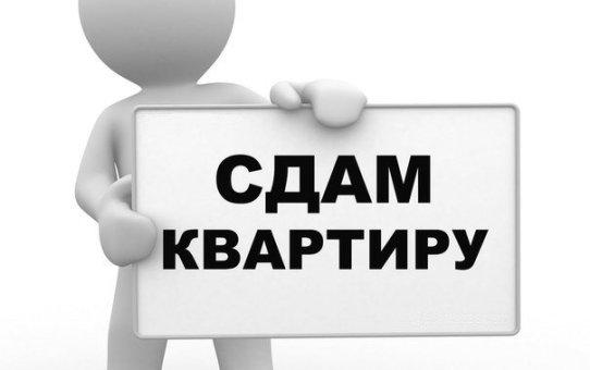 Сдаётся однокомнатная квартира в в/г Станьково на длительный срок