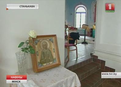 Торжественное богослужение прошло в Свято-Николаевской церкви в Станьково