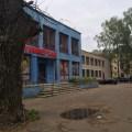 аукцион по продаже недвижимого имущества в Станьково