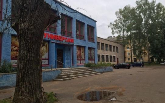 Информация о проведении 1 ноября 2016 года в 11.00 аукциона по продаже недвижимого имущества, находящегося в Станьково