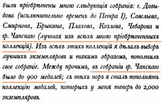 tekst2-1