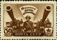 den-artillerii