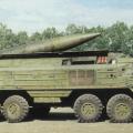 Войсковая часть 11797 (384 ПРТБ)