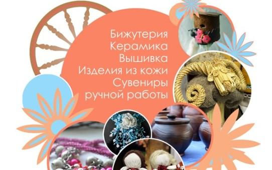 Выставка-продажа«Вянок вясны» в Станьковском доме культуры