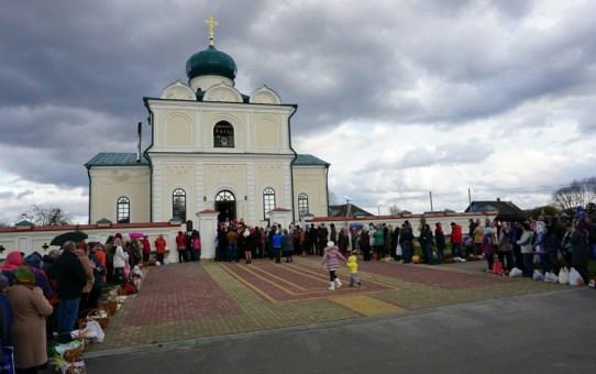 Расписание богослужений на октябрь 2020 г. Храм святителя Николая Чудотворца в Станьково