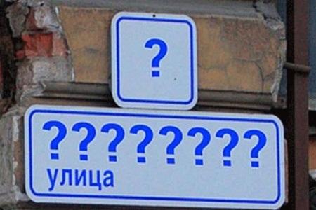 Вниманию собственников домовладений в Станьково!
