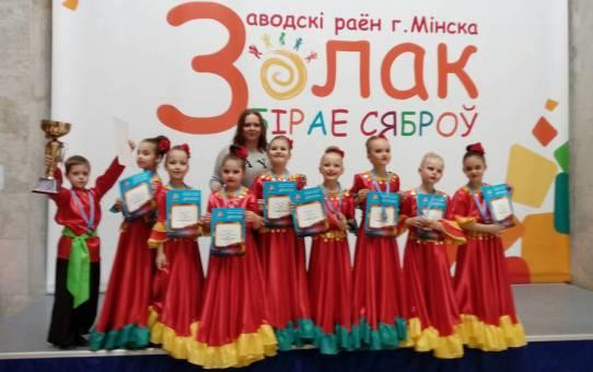 Юные танцоры из Станьково заняли второе место на международном конкурсе