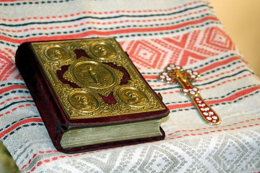 В Дзержинском музее открылась выставка, посвященная жизни Святой Валентины Минской