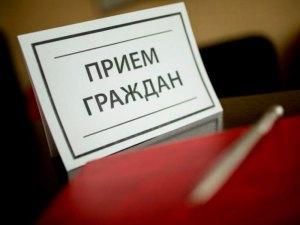 Приём граждан в Станьково