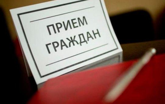 В Станьковском сельисполкоме состоится прием граждан, вопросы ЖКХ в приоритете